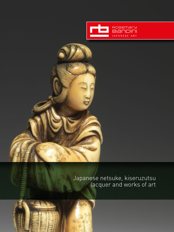 Rosemary Bandini Japanese Netsuke Catalogue 2017