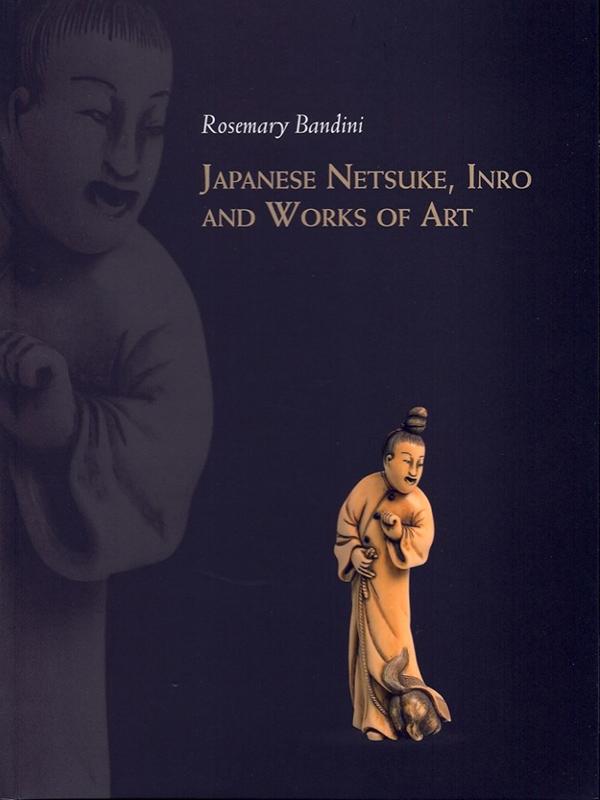 Rosemary Bandini Catalogue 2010