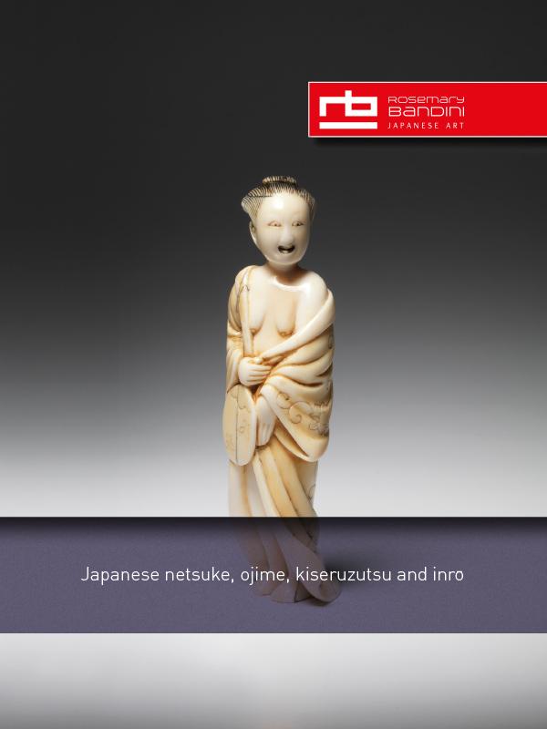 Rosemary Bandini Catalogue 2015