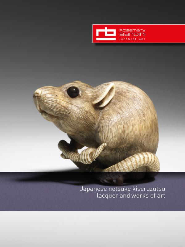 Rosemary Bandini Catalogue 2016