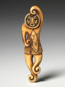 Netsuke of Zendama