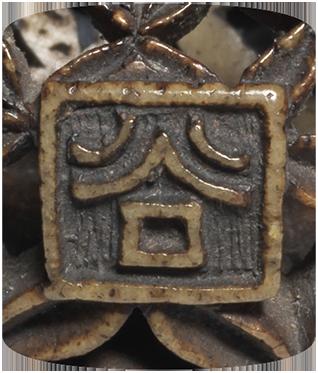 Signature Kokusai