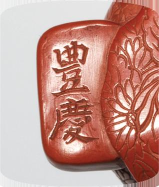 Signature Matsuki Hokei