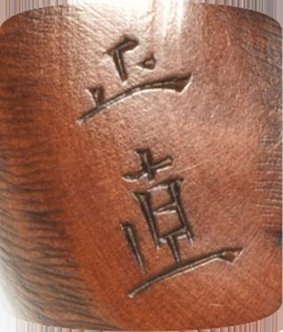 Signature Masanao