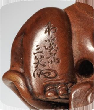 Signature Kokeisai Sansho
