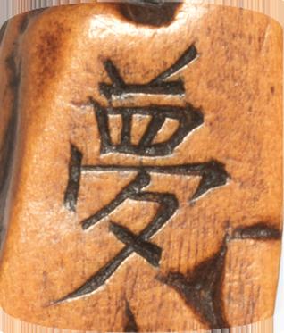 Signature Rimu