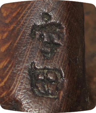 Yasuda signature
