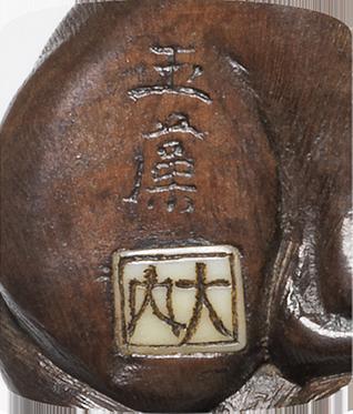 Ouchi Gyokuso (1879-1944)