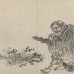 Chester Beatty Collection
