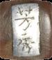 Hoshu (Yoshihide)
