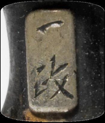 Signature Kazumasa