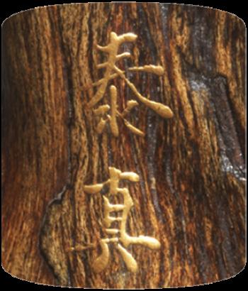 Signature Taishin