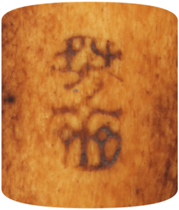 Signature Hosai