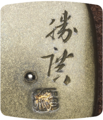 Kagawa Katsuhiro