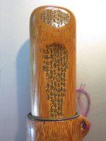 bamboo kiseruzutsu of musozutsu form