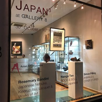 Exhibition Now Open