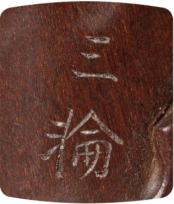 Signature Minko II