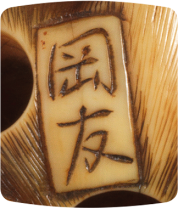 Signature Okatomo