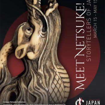 Netsuke Exhibition in Washington
