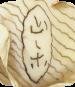 Sanraku